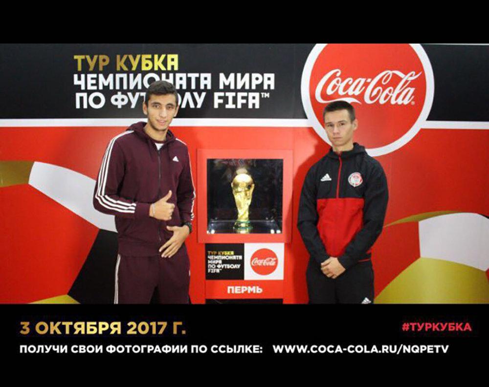 Кубок был выставлен в Спортивном комплекс им. В.П. Сухарева