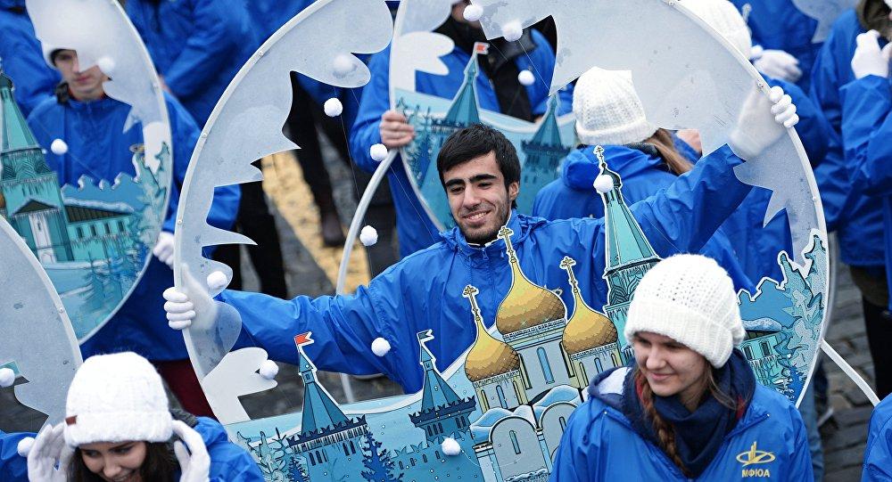 Карнавальное шествие в рамках XIX Всемирного фестиваля молодежи и студенчества
