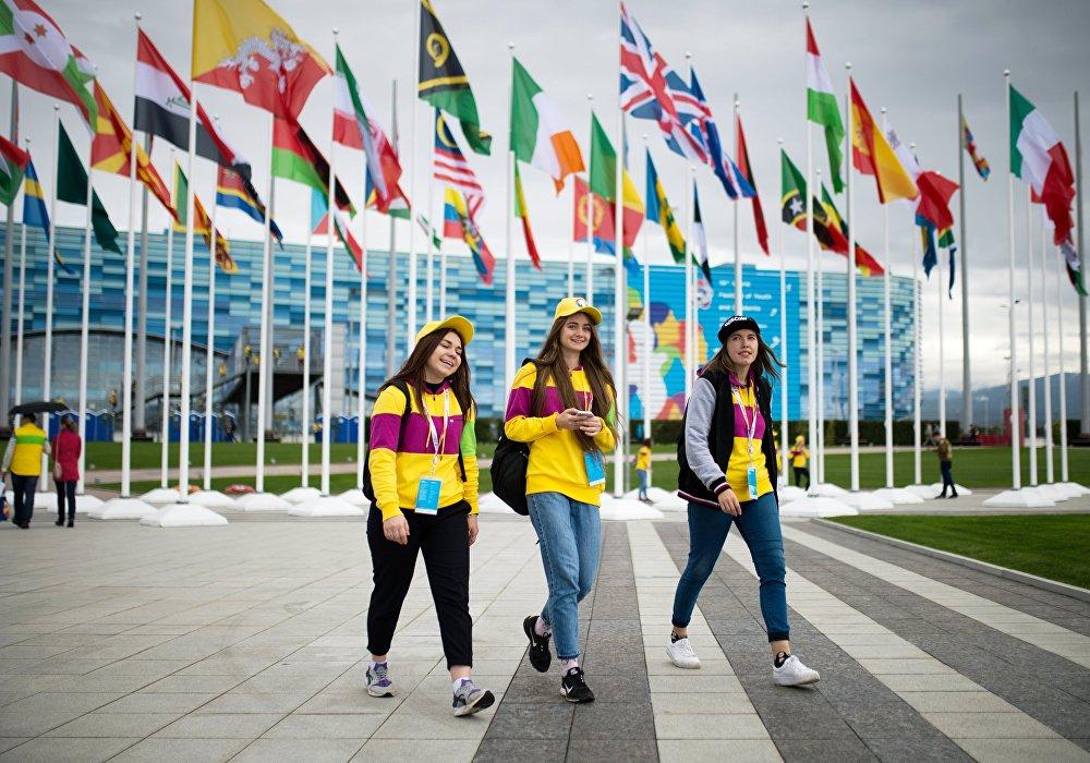 XIX Всемирный фестиваль молодежи и студентов. День первый