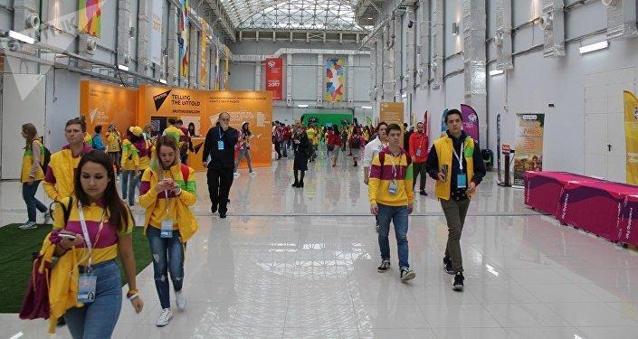 Всемирный Фестиваль Молодежы и Студентов (ВФМС 2017)