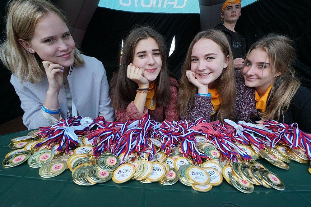 Закрытие региональной программы ХIХ Всемирного фестиваля молодёжи и студентов в Калининграде