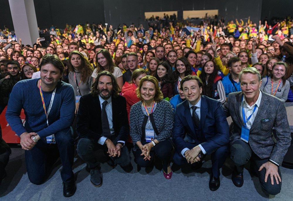 XIX Всемирный фестиваль молодёжи и студентов. Дискуссионная программа