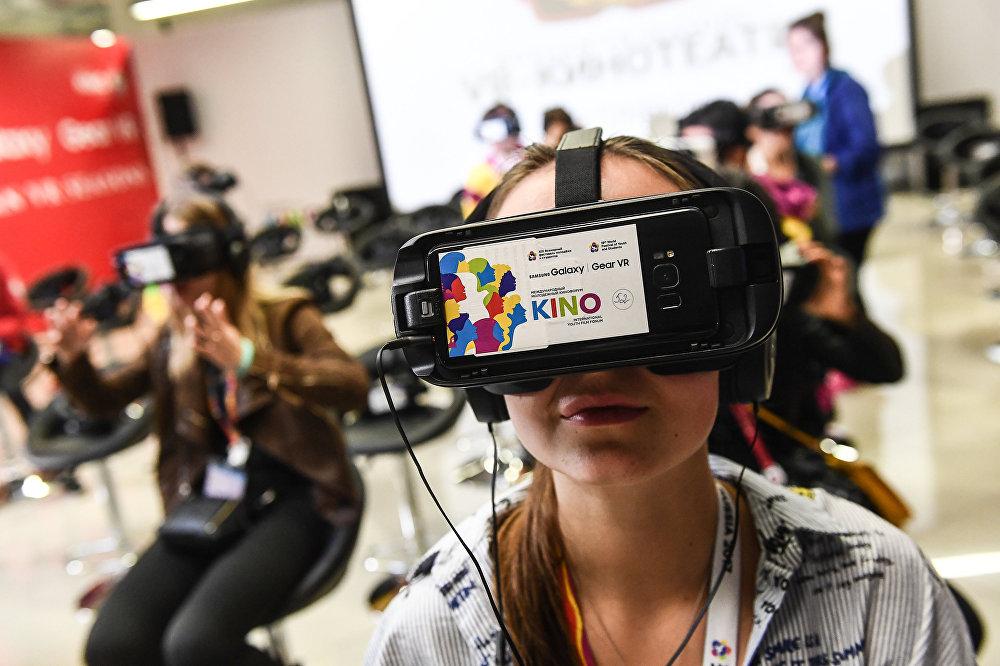 XIX Всемирный фестиваль молодежи и студентов. Дискуссионная программа